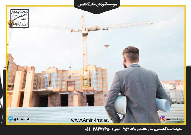 دوره آموزشی HSE در مشهد